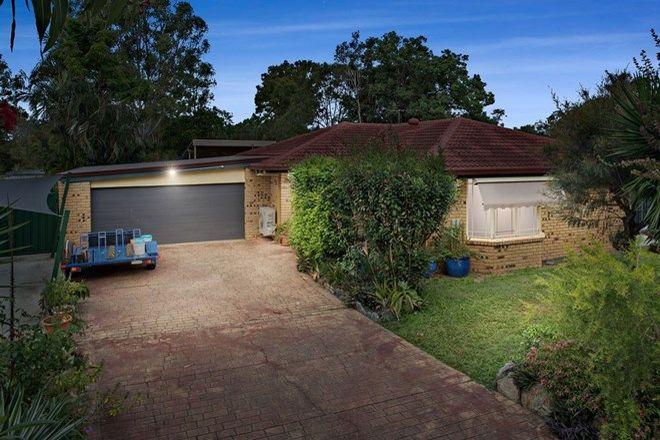 Picture of 71 Kyeema Crescent, BALD HILLS QLD 4036