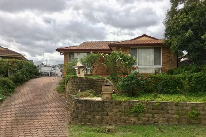 Picture of 18 Fitzroy Close, HINCHINBROOK NSW 2168