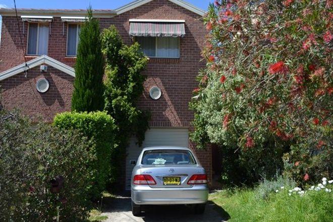 Picture of 2E Aubrey Street, INGLEBURN NSW 2565