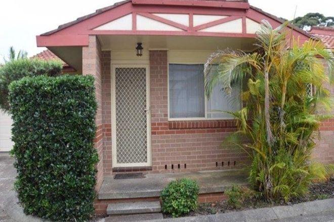 Picture of 3/30 Hudson Street, WHITEBRIDGE NSW 2290