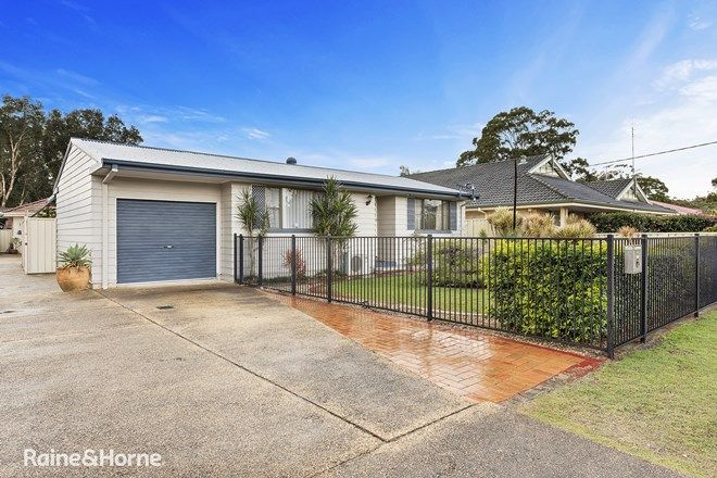 Picture of 7 Essendene Gardens, MALLABULA NSW 2319