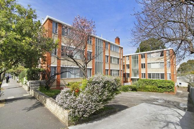 Picture of 27/14-18 ROSS STREET, GLEBE NSW 2037