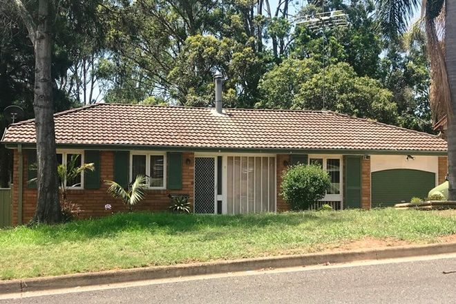 Picture of 7 Peggotty Avenue, AMBARVALE NSW 2560