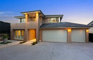 Picture of 9 Manderlay Close, Kellyville NSW 2155