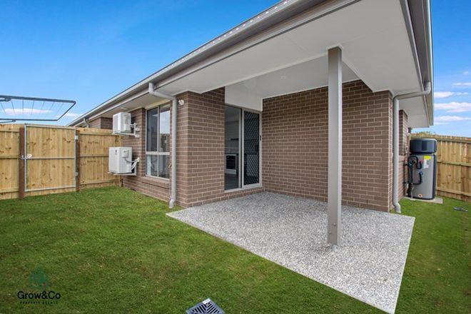 Picture of 12B Aqua Court, HILLCREST QLD 4118