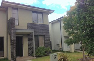 Picture of 79 Northampton Drive, Glenfield NSW 2167