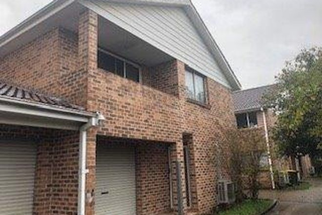 Picture of 2/23 McCulloch Road, BLACKTOWN NSW 2148