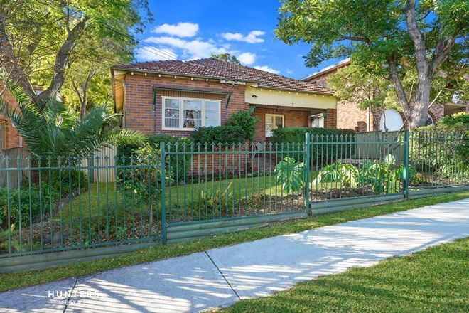 Picture of 7 Burra Street, PENDLE HILL NSW 2145