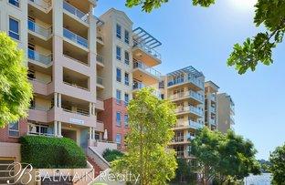 Picture of 201/28 Warayama Place, Rozelle NSW 2039