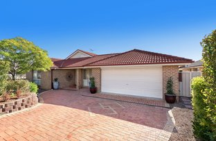 Picture of 72 Nardoo Avenue, Aberglasslyn NSW 2320