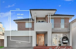 Picture of 3 Tuabilli St, Pemulwuy NSW 2145