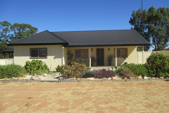 Picture of 21 Rowston Street, ARDLETHAN NSW 2665