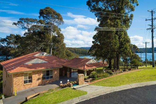 Picture of 2 Gareth Avenue, NAROOMA NSW 2546
