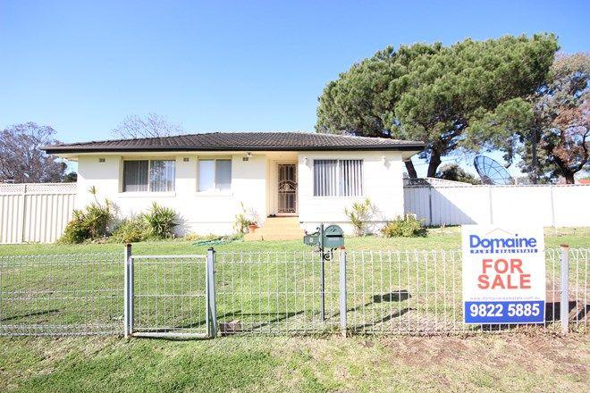 Picture of 8 Gundibri Street, BUSBY NSW 2168