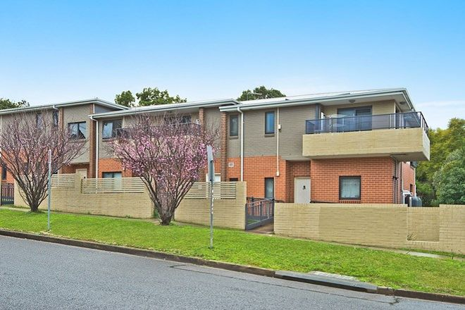 Picture of 5/27 Hart Drive, CONSTITUTION HILL NSW 2145