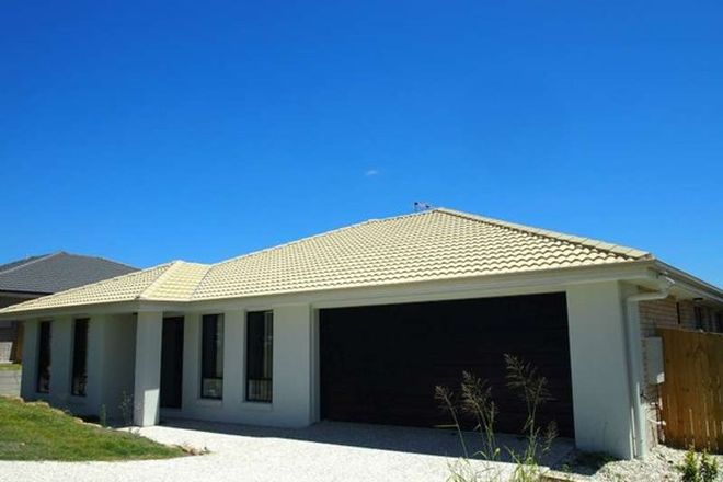 Picture of 112 Whitmore Crescent, GOODNA QLD 4300