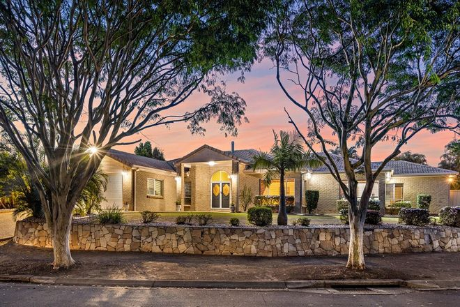 Picture of 15 GOOGIE CRESCENT, EIGHT MILE PLAINS QLD 4113