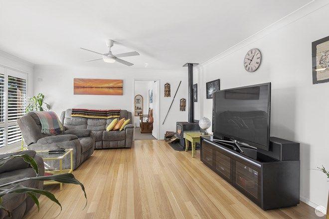 Picture of 15 Kanimbla Drive, SALAMANDER BAY NSW 2317