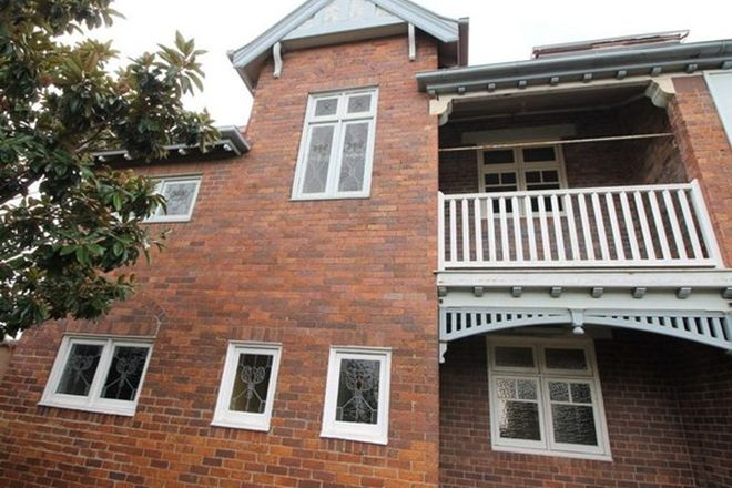 Picture of 151 Russell Street, TOOWOOMBA CITY QLD 4350