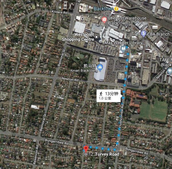 12 turvey road, Blacktown NSW 2148, Image 2