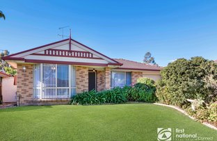 Picture of 13 Yellowgum Avenue, Rouse Hill NSW 2155