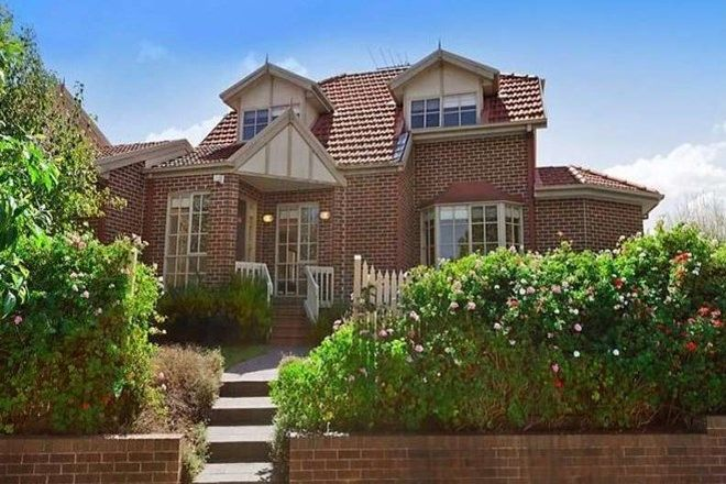 Picture of 1/7 Montrose Street, SURREY HILLS VIC 3127