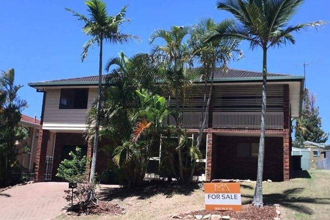Picture of 325 Trouts Road, MCDOWALL QLD 4053