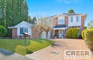 18 Sundew Close, Garden Suburb NSW 2289