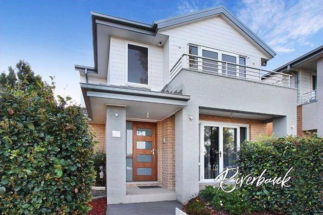 Picture of 31 Nijong Drive, PEMULWUY NSW 2145