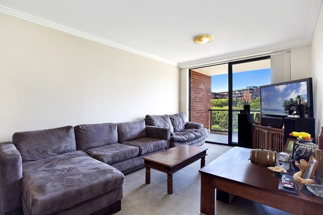 Picture of 17411/177-219 Mitchell Road, ERSKINEVILLE NSW 2043