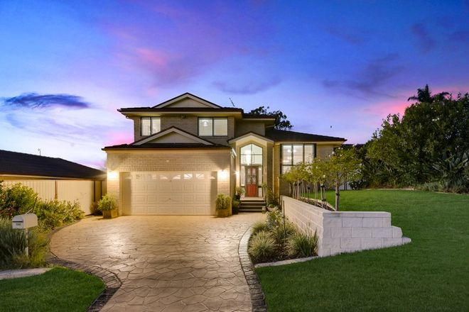 Picture of 39 Chaperon Crescent, MINTO NSW 2566