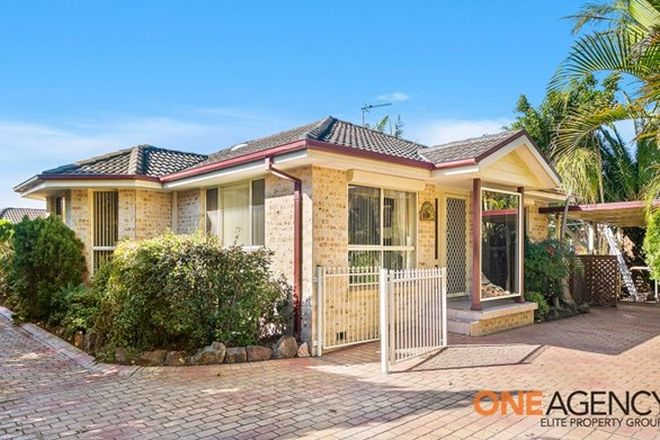 Picture of 1/115 Terry Street, ALBION PARK NSW 2527