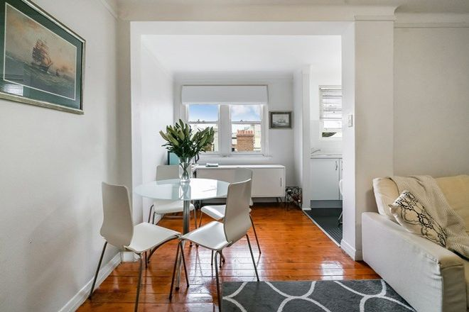 Picture of 35/364 Moore Park Road, PADDINGTON NSW 2021