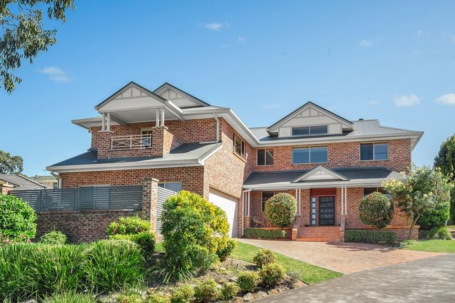 Picture of 16 Cleveland Close, ROUSE HILL NSW 2155