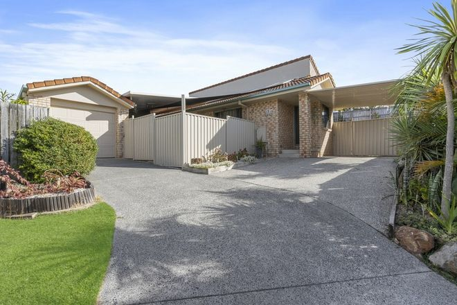 Picture of 35 Inverness Court, NERANG QLD 4211
