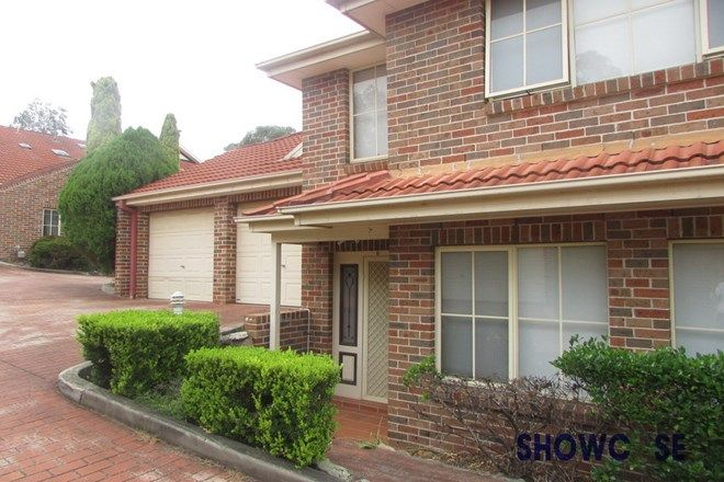 Picture of 6/780 Pennant Hills Rd, CARLINGFORD NSW 2118