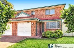 Picture of 82A Sherringham Road, Cranebrook NSW 2749