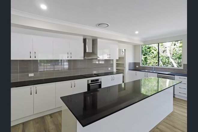 Picture of 124 Dell Road, ST LUCIA QLD 4067