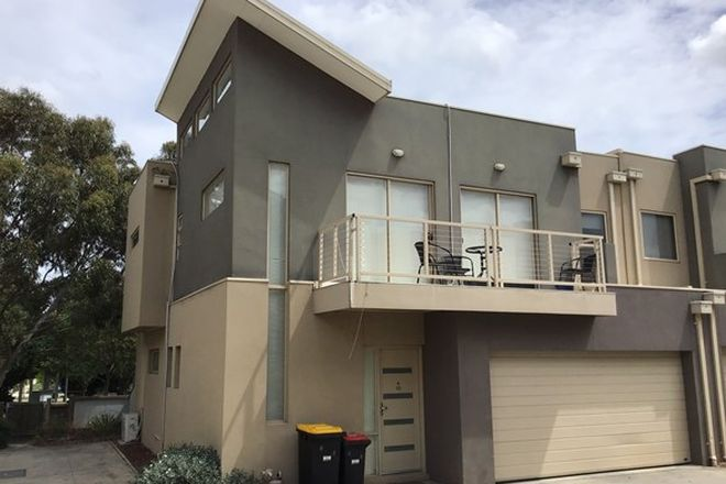 Picture of 4/30 Cranwell Square, CAROLINE SPRINGS VIC 3023