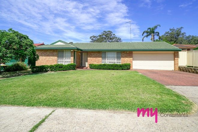 Picture of 16 Bird Place, ST HELENS PARK NSW 2560