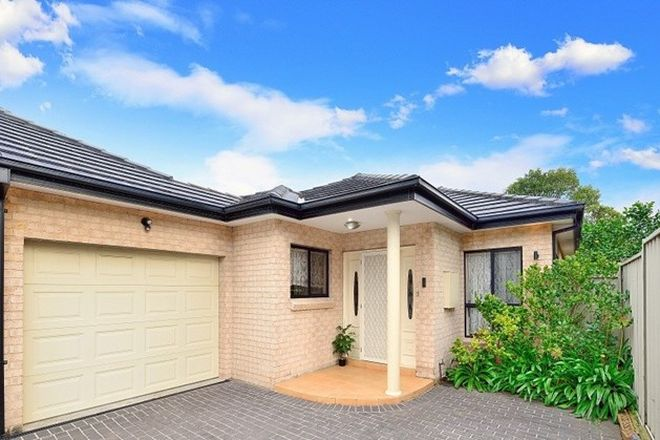Picture of 68a Dowling Street, BARDWELL VALLEY NSW 2207