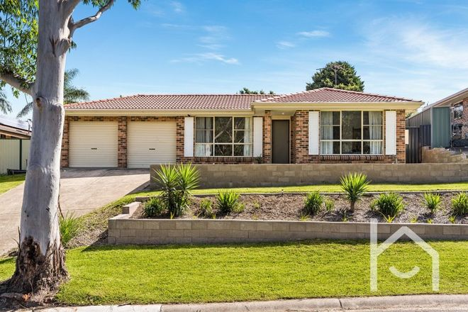 Picture of 83 Donalbain Circuit, ROSEMEADOW NSW 2560