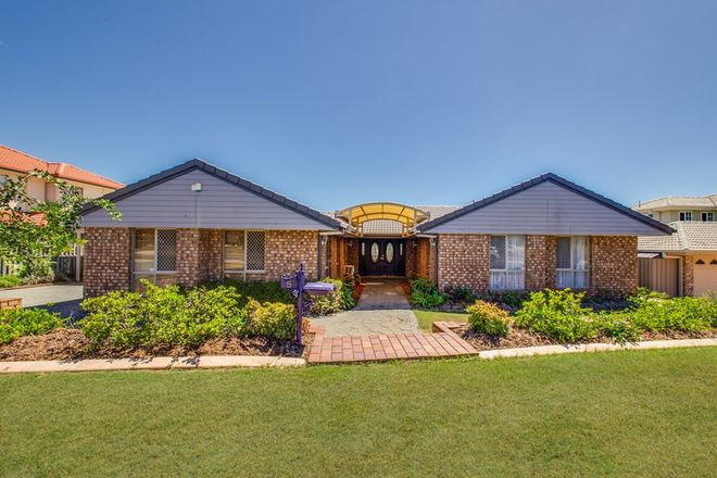 Picture of 5 Kingston Drive, FLINDERS VIEW QLD 4305