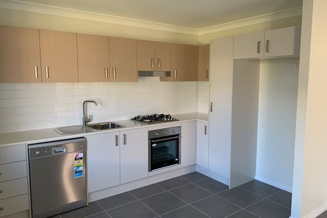 Picture of 2/27 Tooze Circut, NORTH ROTHBURY NSW 2335