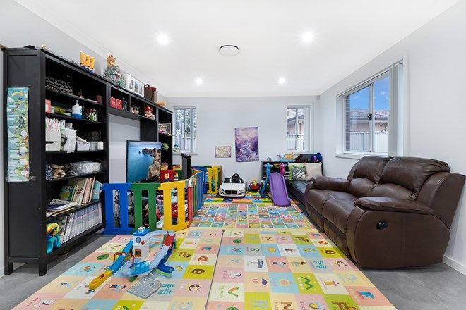 Picture of 1A Harpur Place, LALOR PARK NSW 2147