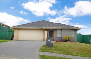 Picture of 33 Henry Dangar Drive, Muswellbrook NSW 2333