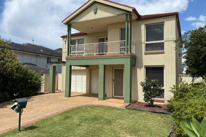Picture of 19 Alessandra Drive, KELLYVILLE NSW 2155