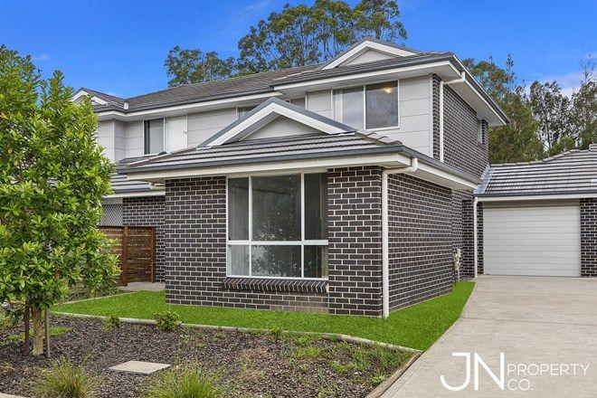 Picture of 10/14 Lomandra Terrace, HAMLYN TERRACE NSW 2259