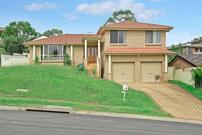 Picture of 2 Jaf Place, BLAIRMOUNT NSW 2559