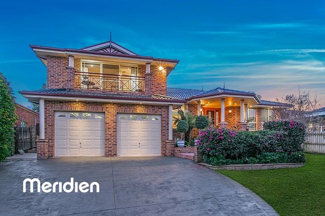 Picture of 17 Monarch Close, ROUSE HILL NSW 2155